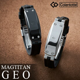 ColanTotte(コラントッテ)日本正規品 MAGTITAN(マグチタン) GEO 男女兼用 腕用 磁気アクセサリー 「ABAEG」【あす楽対応】
