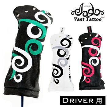 JADO(ジャド) Vast Tattoo Series ヴァストタトゥー シリーズ ドライバー用 ヘッドカバー 新色追加 2018新製品 「JGHC7871D-02」【あす楽対応】