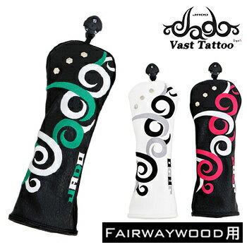 JADO(ジャド) Vast Tattoo Series ヴァストタトゥー シリーズ フェアウェイウッド用 ヘッドカバー 新色追加 2018新製品 「JGHC7871F-02」【あす楽対応】