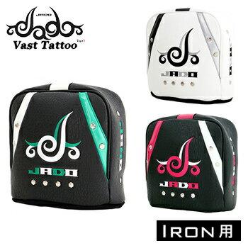 JADO(ジャド) Vast Tattoo Series ヴァストタトゥー シリーズ アイアンカバー 新色追加 2018新製品 「JGIC7871-02」【あす楽対応】