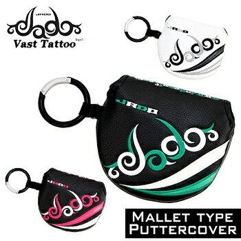 JADO(ジャド) Vast Tattoo Series ヴァストタトゥー シリーズ マレットタイプ パターカバー 新色追加 2018新製品 「JGPC7871M-02」【あす楽対応】