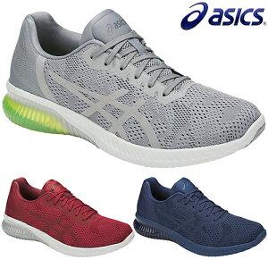 ASICS(アシックス)日本正規品 GEL-KENUN MX(ゲルケンウンMX) ランニングシューズ 「T838N」【あす楽対応】