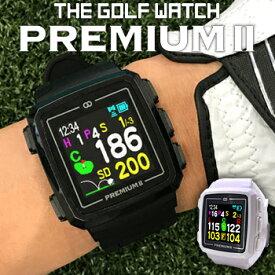 【【最大3000円OFFクーポン】】GreenOn(グリーンオン) THE GOLF WATCH PREMIUM II (ザ・ゴルフウォッチ プレミアム2) MASA日本正規品 高機能GPS距離測定器 【あす楽対応】
