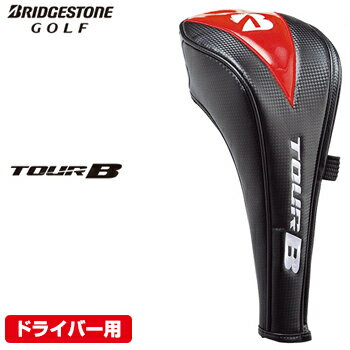 BRIDGESTONE GOLF ブリヂストンゴルフ日本正規品 TOUR B ドライバー用ヘッドカバー 2018モデル 「HCG820」【あす楽対応】