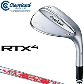 クリーブランドゴルフ日本正規品 RTX4 ウェッジ ツアーサテン仕上げ NSPRO MODUS3 TOUR120スチールシャフト 「RTX4BTSMWG」 【あす楽対応】