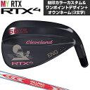 「MY RTX(刻印カラーカスタム&ワンポイントデザイン+オウンネーム)」 クリーブランドゴルフ日本正規品 RTX4 ウェッジ …