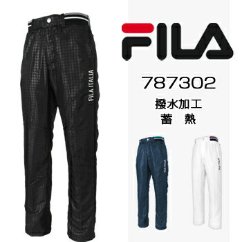 FILA GOLF フィラゴルフ 秋冬ウエア 裏蓄熱パンツ787302 【あす楽対応】