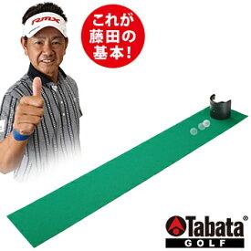 Tabata(タバタ)日本正規品 マルチカップ(パットの極意) パターマット「GV-0138」 「ゴルフパター練習用品」 【あす楽対応】
