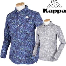 KAPPA GOLF カッパゴルフ 秋冬ウエア 長袖シャツ KC852LS03 【あす楽対応】