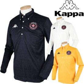 KAPPA GOLF カッパゴルフ 秋冬ウエア 長袖シャツ KG852LS43 【あす楽対応】