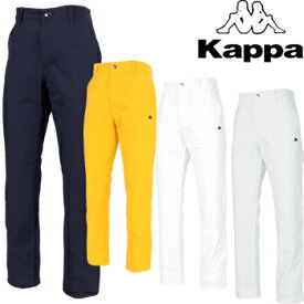 KAPPA GOLF カッパゴルフ 秋冬ウエア ロングパンツ KG852PA46 【あす楽対応】