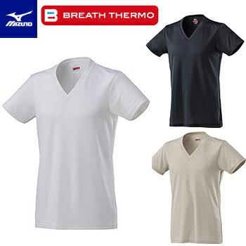 MIZUNO(ミズノ)ブレスサーモアンダーウエア(薄手)Vネック半袖メンズシャツ「C2JA8611」【あす楽対応】