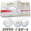 【2019干支ボール】 ダンロップ日本正規品 XXIO PREMIUM(ゼクシオプレミアム) 2018モデル ゴルフボール 1ダース(12個…