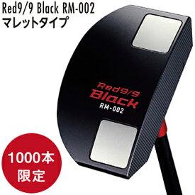 「1000本限定品」 キャスコ日本正規品 Red9/9 Black RM-002 マレットタイプアカパターブラック【あす楽対応】