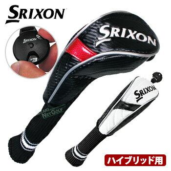ダンロップ日本正規品 SRIXON(スリクソン) ハイブリッド用ヘッドカバー 2018新製品 「GGE-S143H」【あす楽対応】