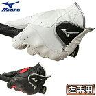 MIZUNO(ミズノ)日本正規品 ZEROSPACE(ゼロスペース) メンズ ゴルフグローブ(左手用) 「5MJML853」 【あす楽対応】