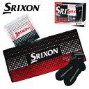 ダンロップ日本正規品 SRIXON(スリクソン) タオル・ソックスセット フェイス ハンドタオル ギフトセット 2018モデル …