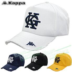 【【最大2900円OFFクーポン】】KAPPA GOLF カッパゴルフ日本正規品つば先ダメージ加工メンズキャップ 2018モデル 「KG858HW45」【あす楽対応】