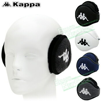 KAPPAGOLFカッパゴルフ日本正規品イヤーマフ2018新製品「KG858AZ21」【あす楽対応】