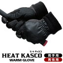 キャスコ日本正規品 HEAT KASCO(ヒートキャスコ) WARM GLOVE 冬用ゴルフウォーム メンズグローブ(両手用) 「SF-1836W…