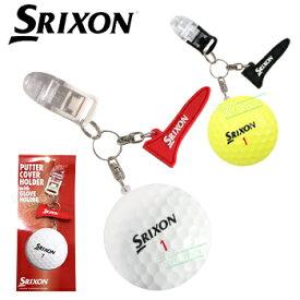 【【最大3000円OFFクーポン】】ダンロップ日本正規品 SRIXON(スリクソン) ゴルフ パターカバーホルダー (グローブホルダー付) 2018モデル 「GGF-16110」【あす楽対応】