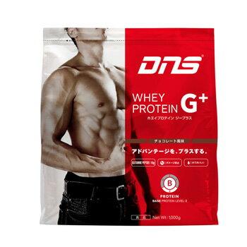 DNSWhey Protein G+(ホエイプロテインジープラス)チョコレート風味1kg(1食/33g約30回分)BASE LEVEL-2 アドバンス