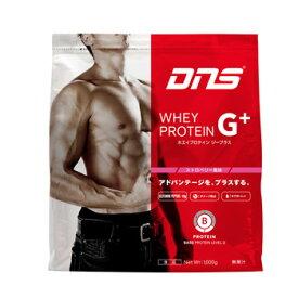 【【最大2900円OFFクーポン】】DNSWhey Protein G+(ホエイプロテインジープラス)ストロベリー風味1kg(1食/33g約30回分)BASE LEVEL-2 アドバンス