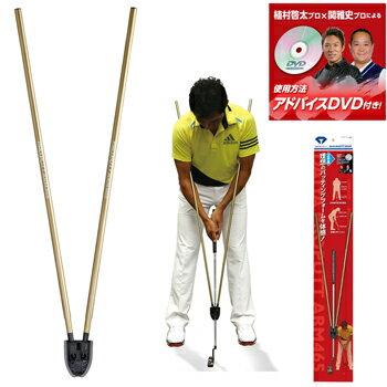 ダイヤゴルフ日本正規品 ダイヤプロパットアーム465 2019モデル 「TR-465」 「ゴルフパター練習用品」【あす楽対応】