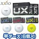 ダンロップ XXIO UX-AERO (ゼクシオ ユーエックスエアロ) ゴルフボール 半ダース(6個入り)【あす楽対応】