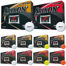 ダンロップ スリクソン日本正規品 NEW Z-STARシリーズ 2019モデル ゴルフボール 1ダース(12個入り) 【あす楽対応】