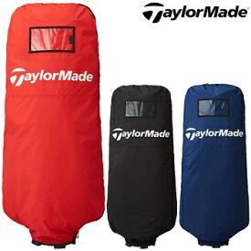 【【最大3333円OFFクーポン】】TaylorMade(テーラーメイド) 日本正規品 TMトゥルーライトトラベルカバー 2019モデル 「KY322」【あす楽対応】
