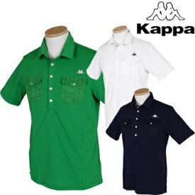 【【最大2900円OFFクーポン】】KAPPA GOLF カッパゴルフ 春夏ウエア 半袖シャツ KG812SS54 【あす楽対応】