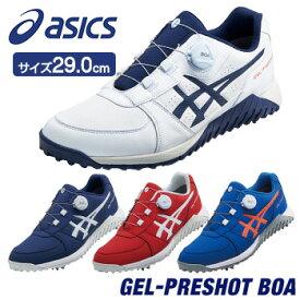 ASICS(アシックス) GEL-PRESHOT BOA ゲルプレショット ボア ソフトスパイク ゴルフシューズ 2019モデル サイズ:29.0cm 「1113A003」 【あす楽対応】