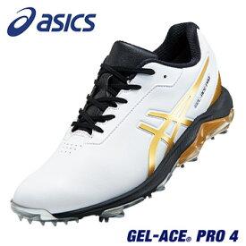 【【最大3300円OFFクーポン】】ASICS(アシックス) GEL-ACE PRO4 ゲルエース プロ 4 紐タイプ ソフトスパイク ゴルフシューズ 2019モデル 「1113A013」 【あす楽対応】