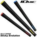 【限定品】IOMIC(イオミック) ブラックアーマー Sticky Evolution (スティッキーエボリューション) ウッド&アイアン用…