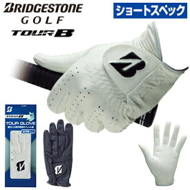 BRIDGESTONE GOLF(ブリヂストンゴルフ)日本正規品 TOUR B TOUR GLOVE (ツアーグローブ) ショートスペック メンズ ゴルフグローブ(左手用) 2019モデル 「GLG92J」 【あす楽対応】
