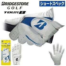 BRIDGESTONE GOLF(ブリヂストンゴルフ)日本正規品 ULTRA GRIP GLOVE (ウルトラグリップ) ショートスペック メンズ ゴルフグローブ(左手用) 「GLG95J」 【あす楽対応】