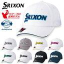 ダンロップ日本正規品 SRIXON(スリクソン) オートフォーカス ゴルフ キャップ 2019新製品 「SMH9130X」【あす楽対応】