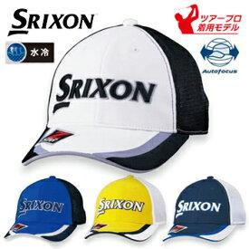 ダンロップ日本正規品 SRIXON(スリクソン) オートフォーカス 水冷 メッシュ ゴルフ キャップ 2019新製品 「SMH9133X」【あす楽対応】