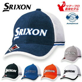 ダンロップ日本正規品 SRIXON(スリクソン) オートフォーカス パイル メッシュ ゴルフ キャップ 2019新製品 「SMH9134X」【あす楽対応】