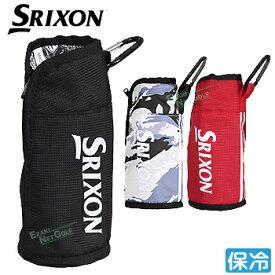 ダンロップ日本正規品SRIXON(スリクソン) ペットボトルホルダー (500ml×1本用)2019新製品 「GGF-B1506」 【あす楽対応】