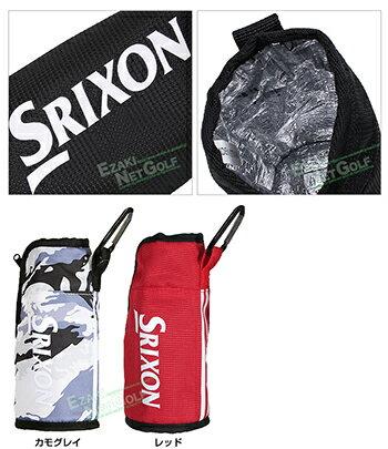 ダンロップ日本正規品SRIXON(スリクソン)ペットボトルホルダー(500ml×1本用)2019新製品「GGF-B1506」【あす楽対応】