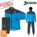 ダンロップ日本正規品SRIXON(スリクソン) レインジャケット&パンツ MOVE MASTER (ムーブマスター) 2019新製品 サ…