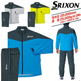 ダンロップ日本正規品SRIXON(スリクソン) レインジャケット&パンツ MOVE MASTER (ムーブマスター) 2019新製品 レインウェア 「SMR9000」 【あす楽対応】