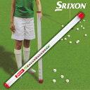 ダンロップ日本正規品 SRIXON(スリクソン) ボールスワロー 2019新製品 ボール拾い 「GGF-25307」【あす楽対応】