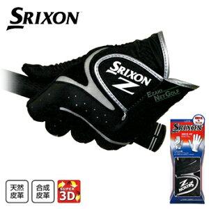 DUNLOP(ダンロップ)日本正規品 SRIXON(スリクソン) メンズ ゴルフグローブ(左手用) 「GGG-S016」【あす楽対応】