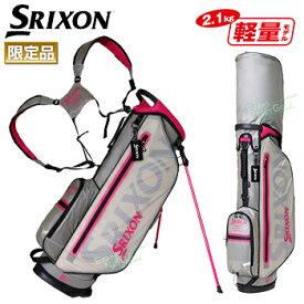 【新色追加】【限定品】ダンロップ日本正規品 SRIXON(スリクソン) 軽量 スタンドバッグ 2019新製品 シルバー/ローズ 「GGC-S147」【あす楽対応】