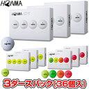 HONMA GOLF(本間ゴルフ) 日本正規品 HONMA New-D1 ゴルフボール3ダースパック(36個入) 2019モデル【あす楽対応】
