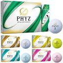 【【最大4999円OFFクーポン】】ブリヂストンゴルフ日本正規品 PHYZ 5(ファイズ)ゴルフボール 2019モデル 1ダース(12個入) 【あす楽対応】