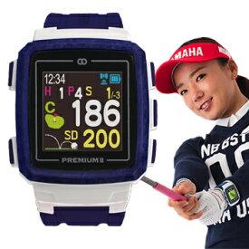 【【最大2900円OFFクーポン】】【限定色】GreenOn(グリーンオン) THE GOLF WATCH PREMIUM II (ザ・ゴルフウォッチ プレミアム2) MASA日本正規品 高機能GPS距離測定器 【あす楽対応】